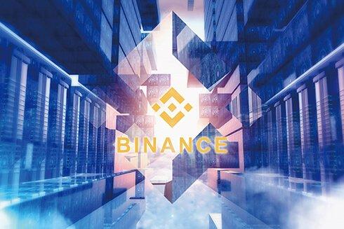 Info Binance