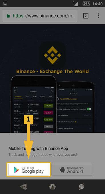 Загружаем приложение Binance на Android