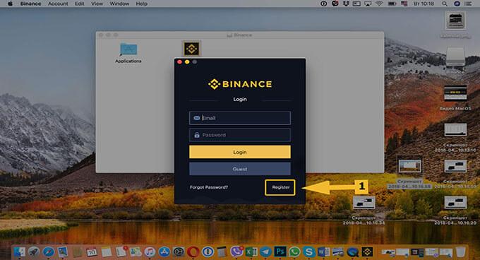 Регистрация на Binance через MacOS
