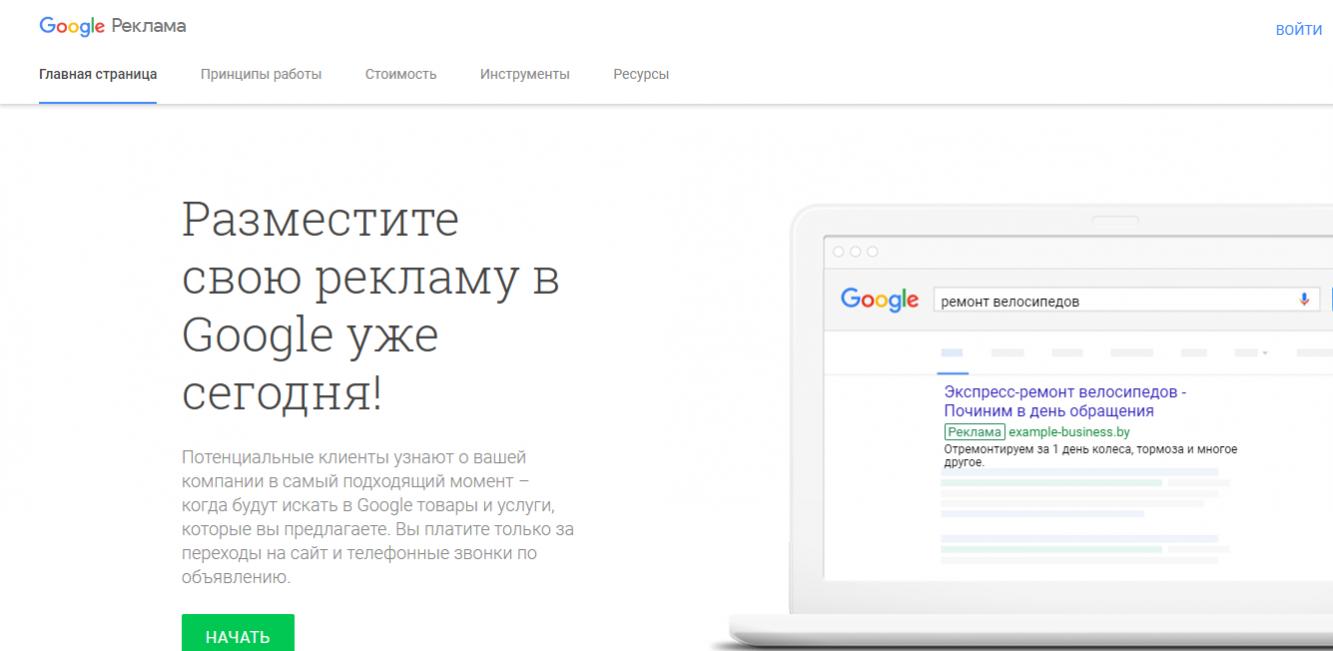 реклама криптовалют в google